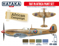 HTK-AS08 RAF in Africa paint set