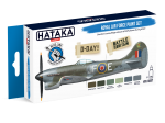 HTK-BS07 Royal Air Force paint set