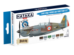 HTK-BS16 Early WW2 French Air Force paint set