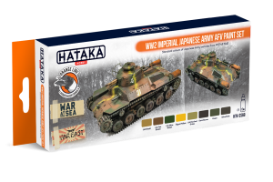 HTK-CS69 WW2 Imperial Japanese Army AFV paint set