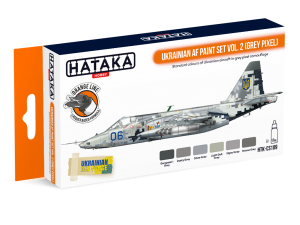HTK-CS109 Ukrainian AF paint set vol. 2 (Grey Pixel)